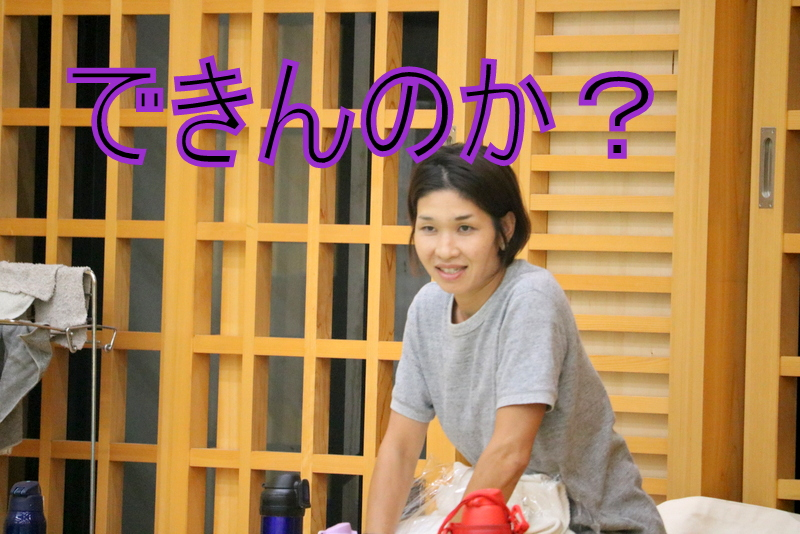 018-IMG_5307.JPG