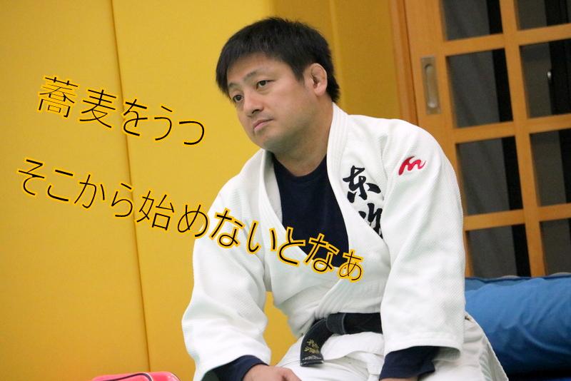023-IMG_4954.JPG