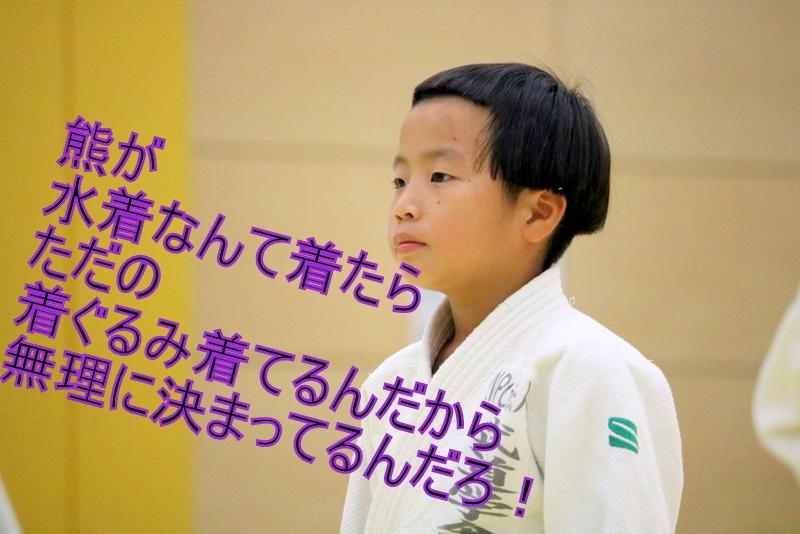 03-IMG_5750.JPG
