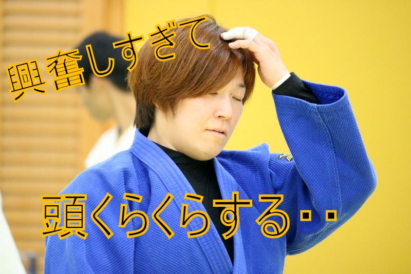 03-IMG_6508.JPG
