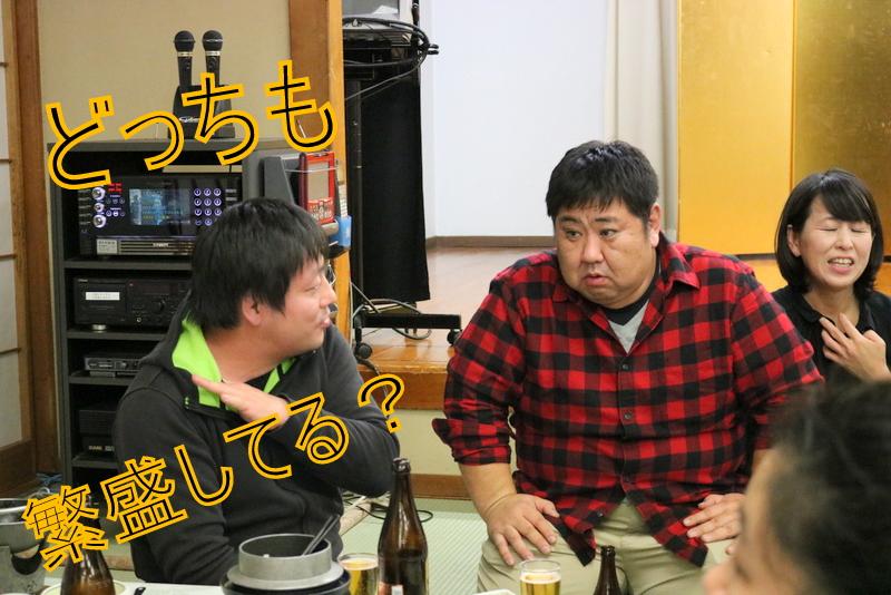04-IMG_7559.JPG