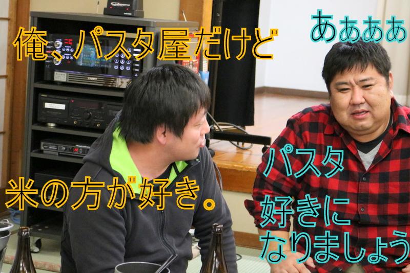 11-IMG_7572.JPG