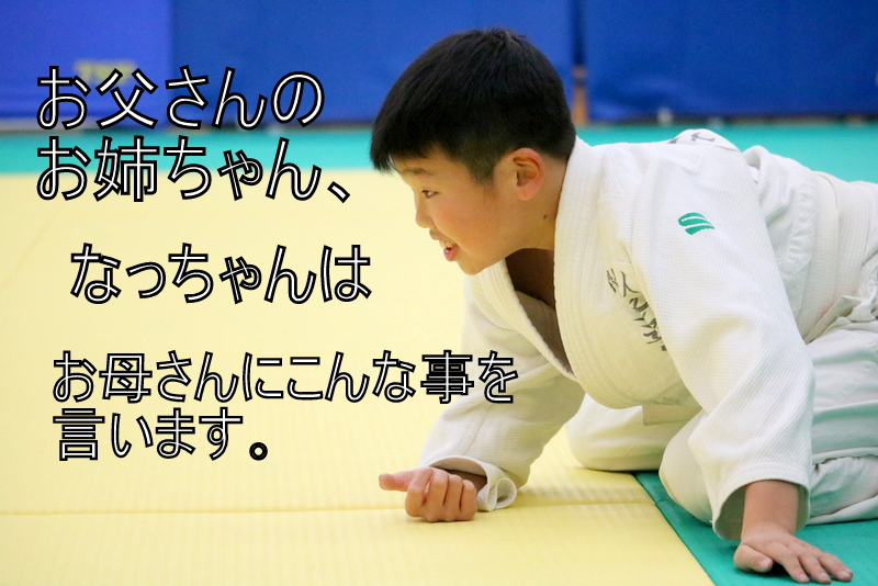 02-IMG_7621.JPG