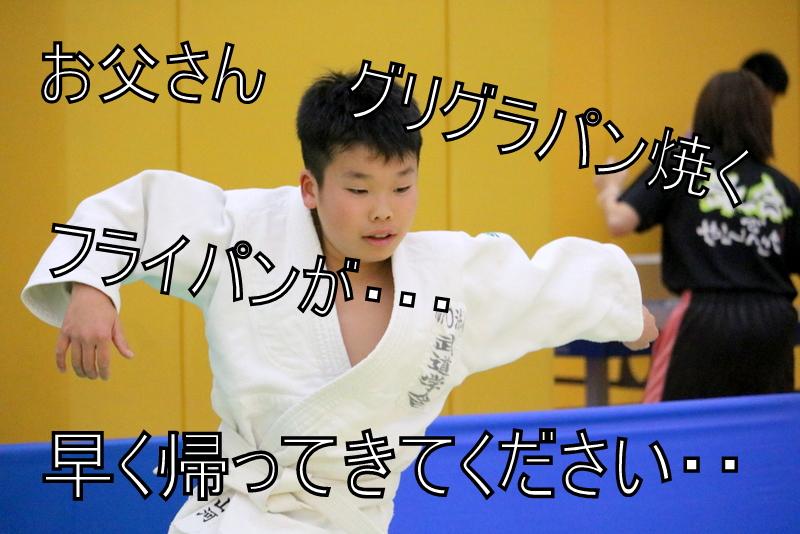 09-IMG_8008.JPG