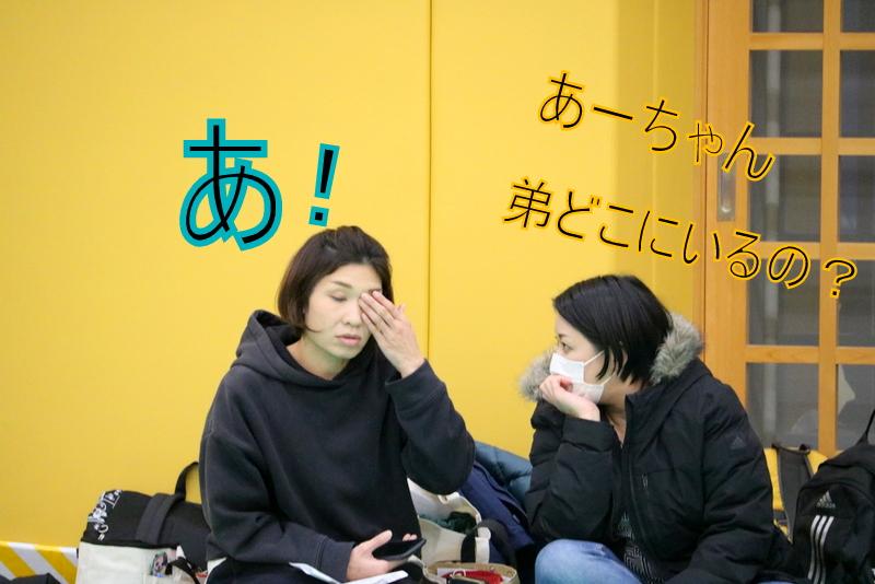 004-IMG_1584.JPG