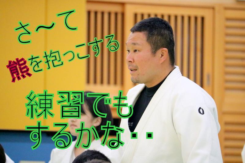 001-IMG_5053.JPG