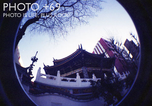 Fisheye 2 Film : AGFA Vista 400