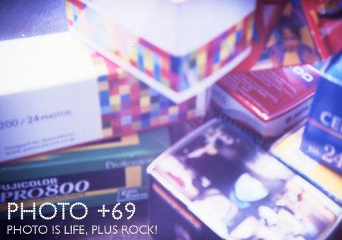 HOLGA 135BC Kodak Ektachrome 160T