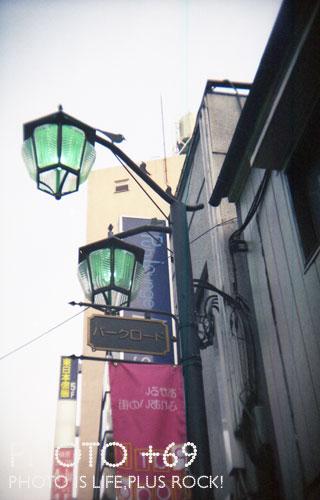 パークロード街灯