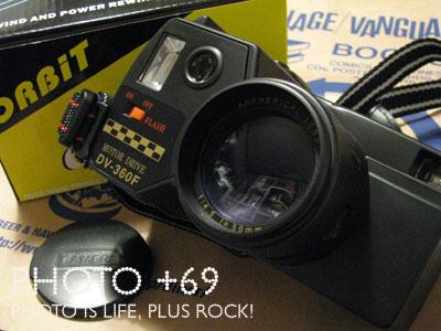 Orbit 360F(オービット 360エフ)