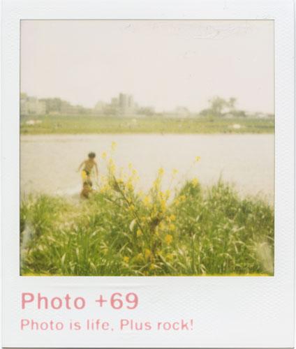 SX-70 Polaroid 600