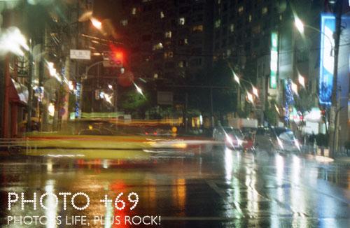 Canon EOS Kiss AGFA Vista 100