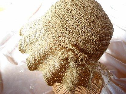 アンダリヤラフィの帽子