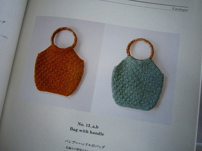 かぎ針で編むバッグと帽子(エコアンダリヤのナチュラルこもの)