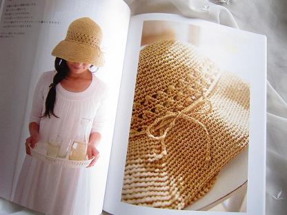 NHK かぎ針編みでラフィア風の帽子&バッグ