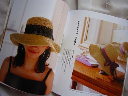 ラフィア風糸で編む帽子とバッグ