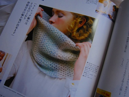 毛糸だま No.151