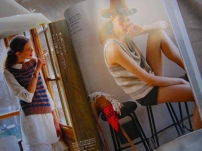 毛糸だま No.154 2012 夏
