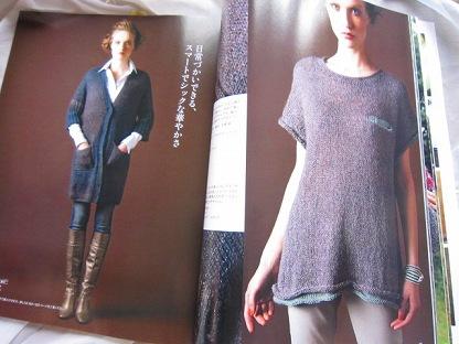 毛糸だま 2012年秋号 No.155