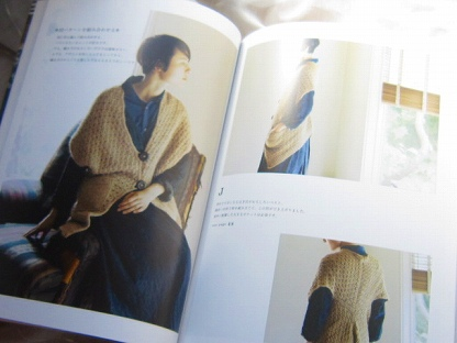 「編みやすくて心地いいニットのふだん着」michiyo(文化出版局)