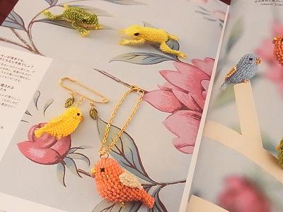 「毛糸だま No.174 2017年夏号」 日本ヴォーグ社