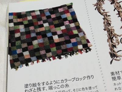 毛糸だま No.151 2011 秋号