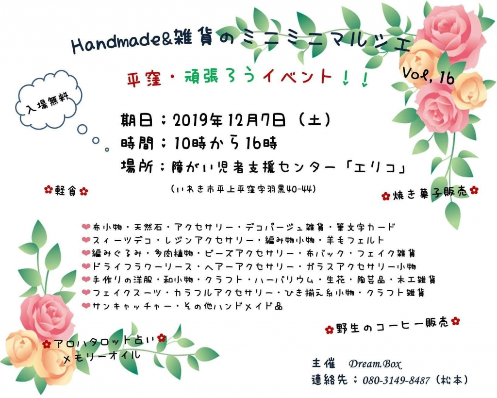 line_2027272466887748.jpg