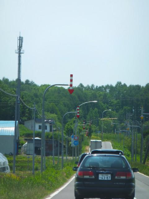 2012-06-10_4430.JPG