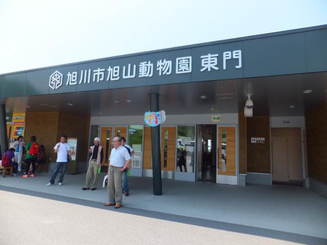 2012-06-10_4436.JPG