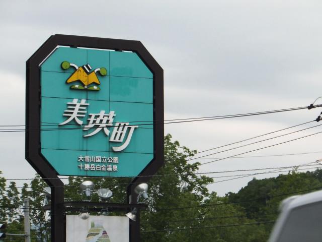2012-06-10_4814.JPG