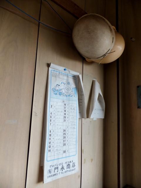 2013-02-01_10170.JPG