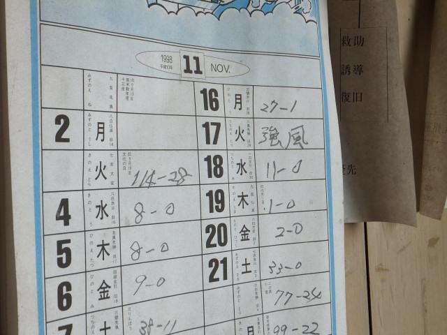 2013-02-01_10172.JPG
