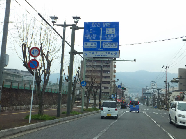 2013-03-30_11383.JPG