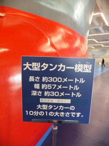2013-03-30_11409.JPG