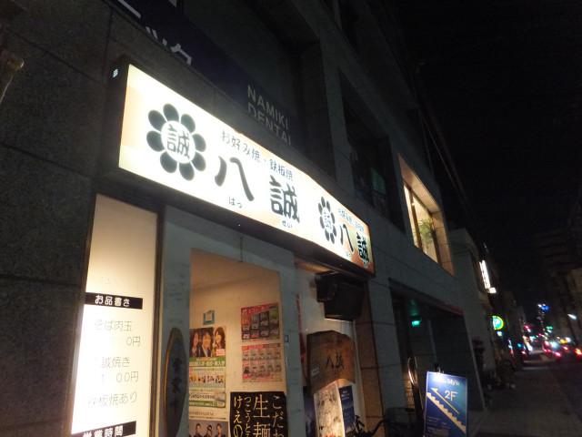 2013-03-30_11619.JPG