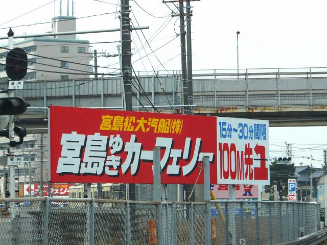 2013-03-30_11647.JPG