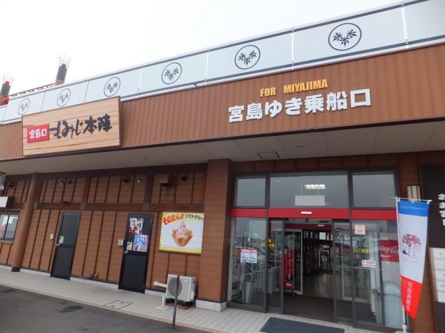 2013-03-30_11648.JPG