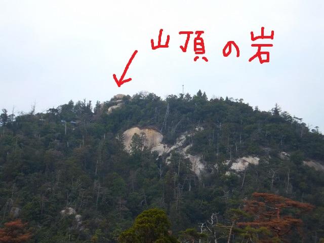 2013-03-30_11801.JPG
