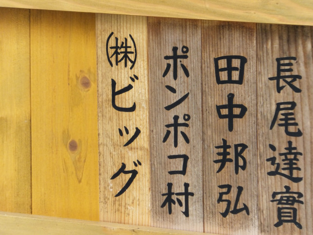 2013-07-15_13401.JPG