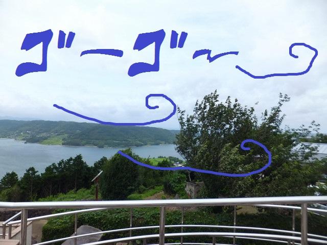 2013-07-15_13481.JPG