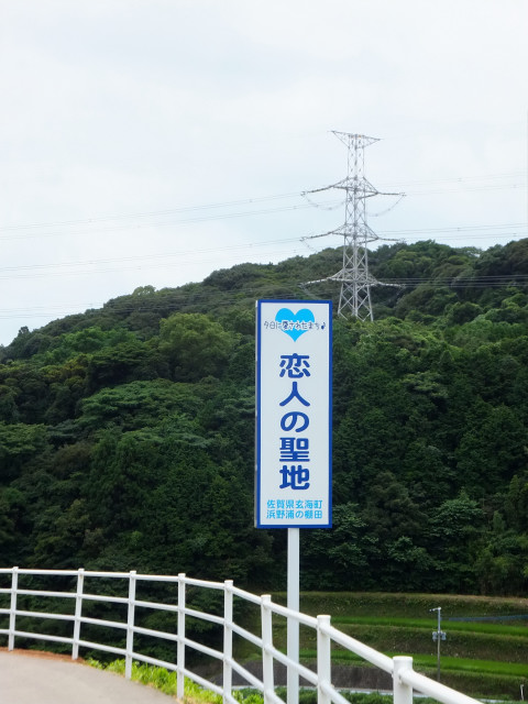 2013-07-15_13509.JPG
