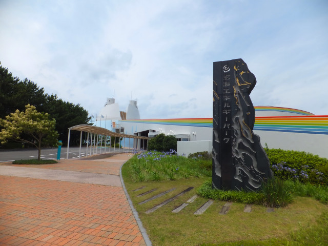 2013-07-15_13531.JPG
