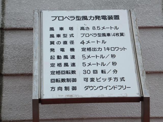 2013-07-15_13581.JPG