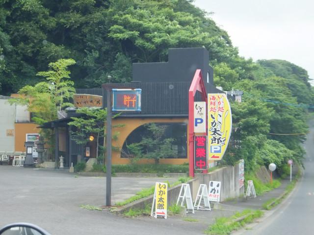 2013-07-15_13598.JPG