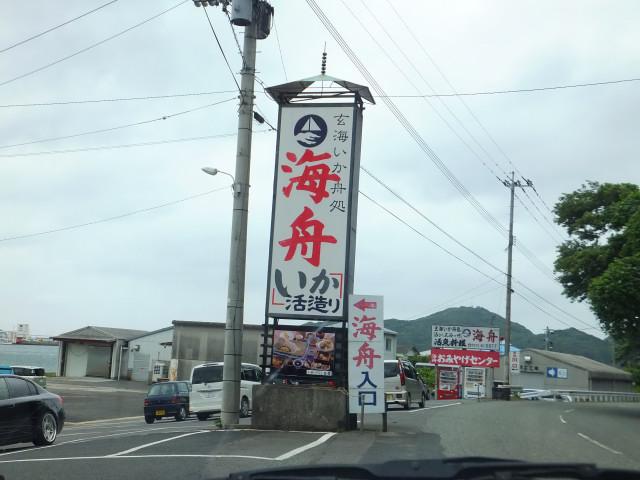 2013-07-15_13601.JPG