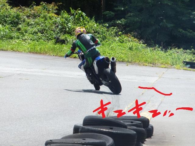 2013-07-31_13747.JPG