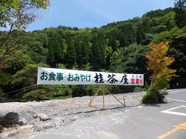 2013-07-31_13709.JPG