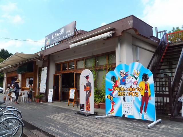 2013-09-10_14168.JPG
