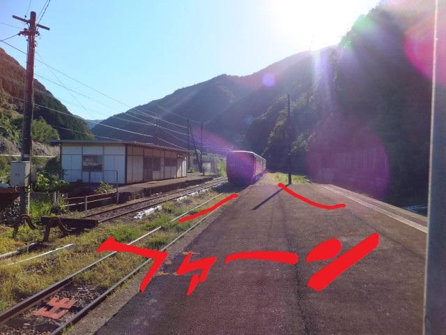 2013-10-02_14801.JPG