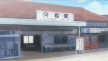 yatsushiro13a.jpg